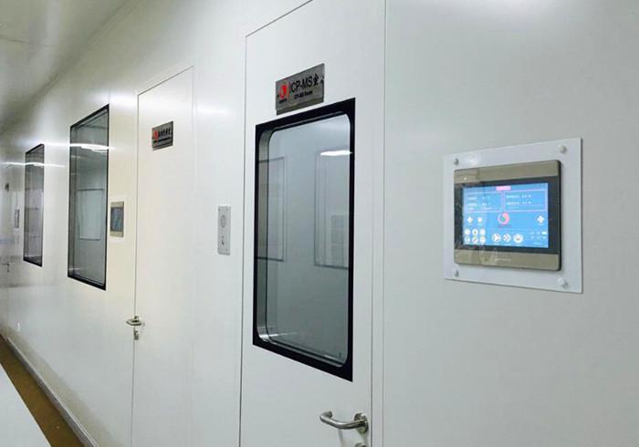 智能化实验室中央控制系统